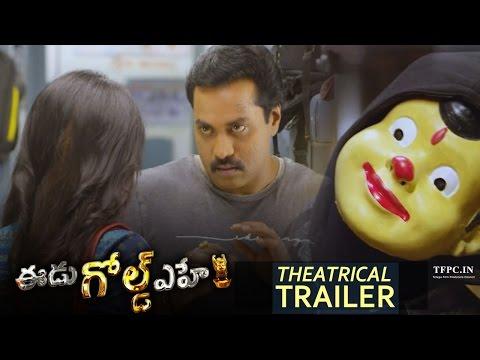 Eedu Gold Ehe Theatrical Trailer | Sunil, Sushma Raj