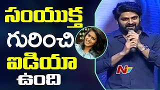 Video Naga Sourya Hilarious Speech @ Kirrak Party Pre Release Event || Nikhil || Samyuktha MP3, 3GP, MP4, WEBM, AVI, FLV Maret 2018