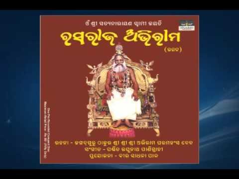 Video Rasaraj Abhiram - Biswa Bidhata Hey Tumbhe download in MP3, 3GP, MP4, WEBM, AVI, FLV January 2017