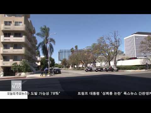 한인사회 소식 4.05.17 KBS America News