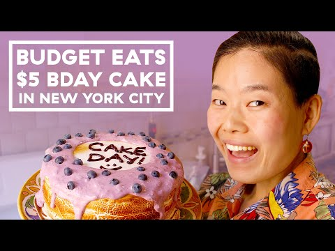 I Baked A Birthday Cake On A $5 Budget | Delish