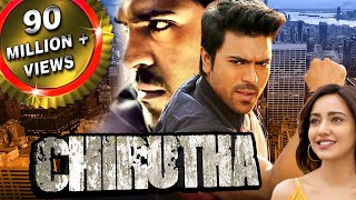 Video Chirutha Telugu Hindi Dubbed Full Movie | Ram Charan, Neha Sharma, Prakash Raj MP3, 3GP, MP4, WEBM, AVI, FLV September 2018
