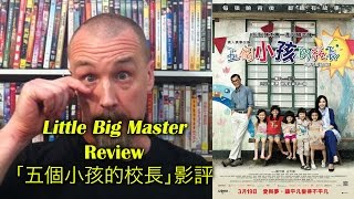 Nonton Little Big Master                       Movie Review Film Subtitle Indonesia Streaming Movie Download