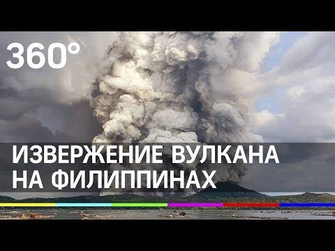 Грозу во время извержения вулкана сняли на видео