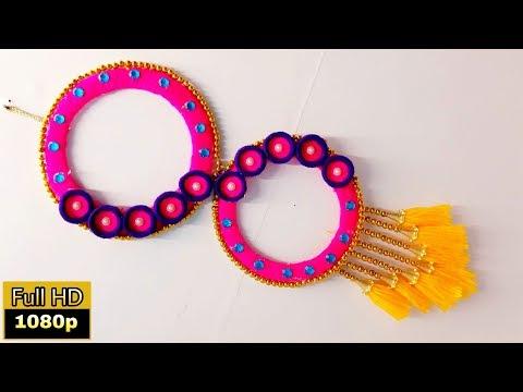 DIY | ऊन से बनायें आसान झूमर | Oon se jhumar banane ka asan tarika | diy woolen jhumar | RRJ ARTS