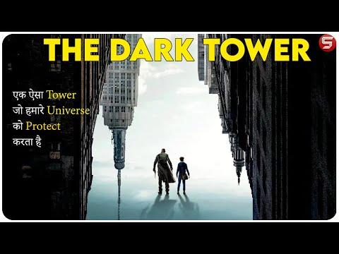 The Dark Tower (2017) Movie Explain In Hindi