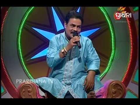 BHAJAN ANTAKHYARI EP126
