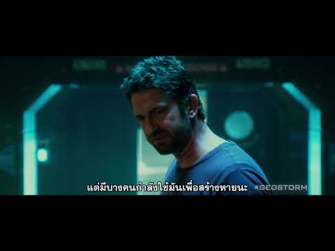 Geostorm - Nations TV Spot (ซับไทย)