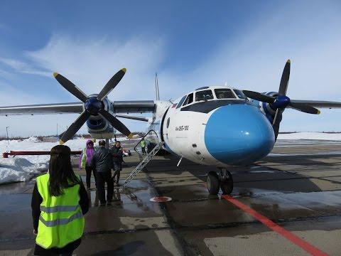 Antonov An-26B-100 / RA-26121 KrasAvia...
