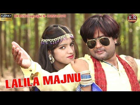 Video LAILA MAJNU | लैला मजनू | New Nagpuri Song 2017 | RR Music Nagpuri download in MP3, 3GP, MP4, WEBM, AVI, FLV January 2017