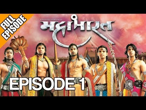 Video Kahaani Hamaaray Mahaabhaarat Ki - Episode 1 download in MP3, 3GP, MP4, WEBM, AVI, FLV January 2017
