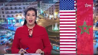jt en français Al Aoula du 03/07/2019