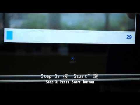 澳門文化局 - 中央圖書館 - 自助式圖書滅菌機使用說明 (中英)