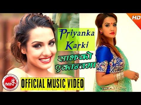 Video Priyanka Karki   Sanjhako Ekantama