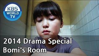 Video Bomi's Room | 보미의 방 (Drama Special / 2014.06.27) MP3, 3GP, MP4, WEBM, AVI, FLV April 2018