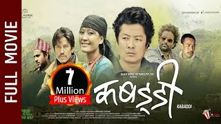 "Video New Nepali Movie - ""KABADDI"" Full Movie 