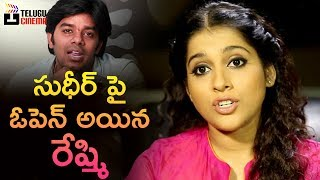 Anchor Rashmi Open Up About Her Relationship with Sudheer