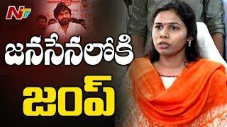 Video Bhuma Akhila Priya To Join Janasena ? | Off The Record | NTV MP3, 3GP, MP4, WEBM, AVI, FLV Maret 2019
