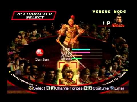 Dynasty Warriors 3 (xl)- Me Vs Friend 5 Rounds