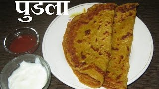How To Make Gujarati Pudala Recipe - With Archana JaniGujarati Pudala Recipe is quick and easy recipes. quick and easy recipes for kidseasy dinner recipes for kidseasy breakfast recipeseasy healthy recipes for kidssimple easy recipessimple and easy recipeseasy simple recipeseasy and simple recipessimple easy dinner recipessimple recipessimple cooking recipes