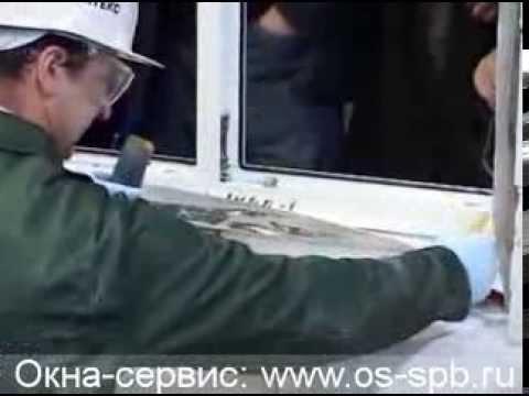 Видео Монтаж металлопластиковых окон. Часть 4