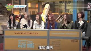 披頭士密碼 The Beatles Code 20140225 3D Ep10