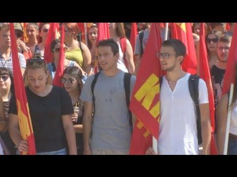 Συγκέντρωση διαμαρτυρίας του ΚΚΕ για την αποφυλάκιση του Κορκονέα