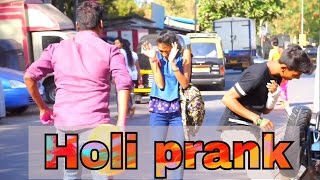 Funny Holi prank in public | prank in india 2017 | prank by chandu & Ashif
