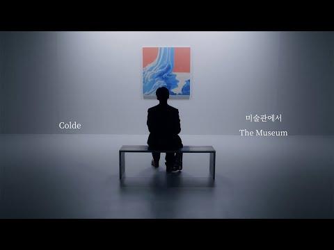 [MV] Colde - 미술관에서 The Museum