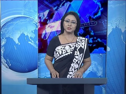 01 Am News || রাত ১টার সংবাদ || 12 February 2020 || ETV News