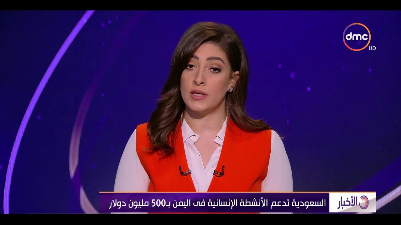 الأخبار - السعودية تدعم الأنشطة الإنسانية في اليمن بـ 500 مليون دولار