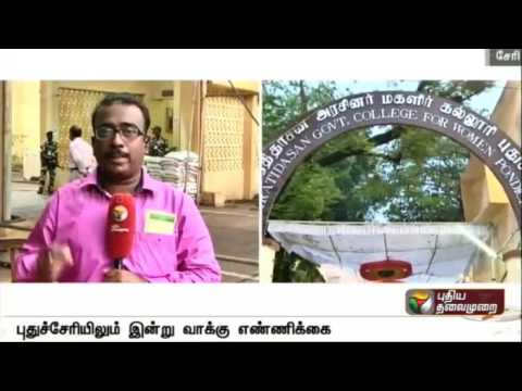 Details-of-arrangements-for-vote-counting-in-Pondicherry