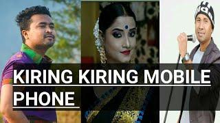 Video KIRING KIRING ..DEBAJIT BORAH new assamese video MP3, 3GP, MP4, WEBM, AVI, FLV Desember 2017