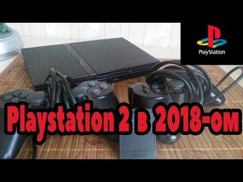 КУПИЛ Playstation 2 В 2018-ОМ. МНЕНИЕ. ВПЕЧАТЛЕНИЯ.