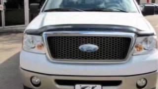 2007 Ford F150 - Austin TX