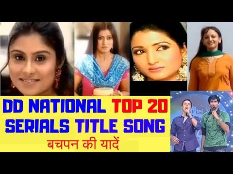 DD National Top 20 Serials Title Songs | Our Childhood Memories