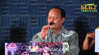 Nee Naan Nizhal Movie Audio Launch Part 2