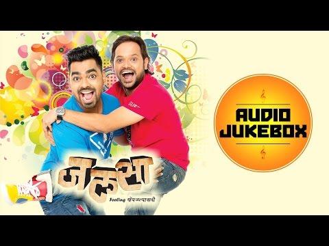 Jalsa - Full Album | Audio Jukebox | Manasi Naik, Girija Joshi, Ashutosh S Raaj & Nikhil Wairagar