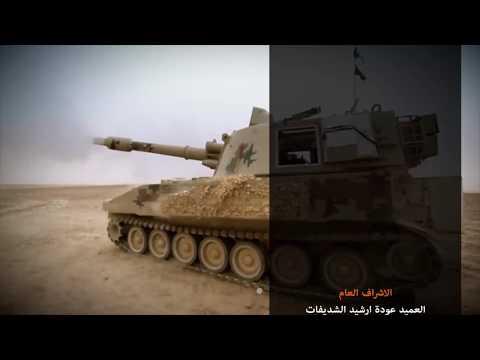 برنامج جيشنا العربي- صندوق الائتمان العسكري