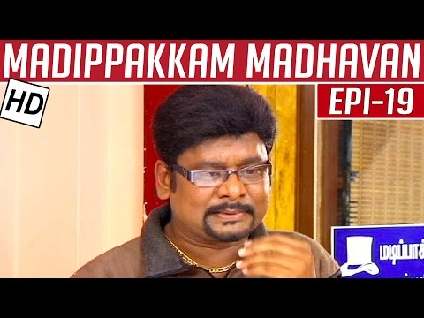 Madippakkam-Madhavan-Epi-19-Tamil-Comedy-Serial-Kalignar-TV-20-11-2013