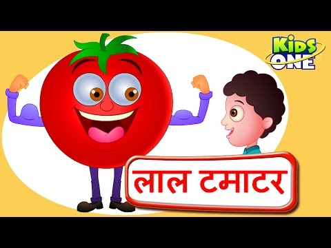 Lal Tamatar Hindi Nursery Rhymes For Children | The Red Tomato Hindi Rhyme