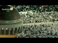 The Holy Quran Channel  Live Stream