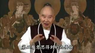 Kinh Vô Lượng Thọ Tinh Hoa 06-22 - Pháp Sư Tịnh Không