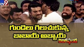 Video Pawan Kalyan hugs, kisses Ramcharan @ Rangasthalam success meet - TV9 MP3, 3GP, MP4, WEBM, AVI, FLV April 2018