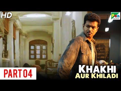 Khakhi Aur Khiladi (Kaththi) Super Hit Hindi Dubbed Movie   Part 04   Vijay, Samantha Akkineni