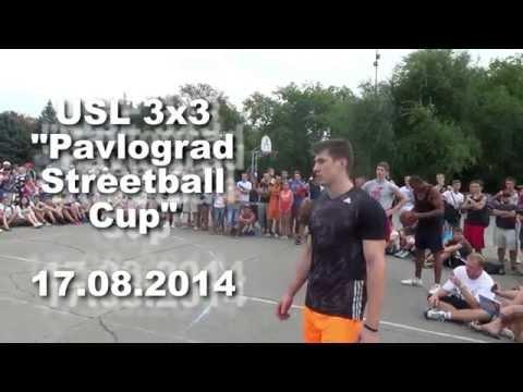 Данк-контест на турнире УСЛ 3х3 Pavlograd Streetball Cup