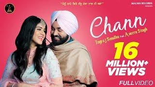 Video CHANN (Full Video) Jugraj Sandhu | Aveera Singh | Guri | Latest Punjabi Songs 2020 | Malwa Records download in MP3, 3GP, MP4, WEBM, AVI, FLV January 2017
