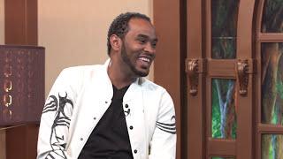 "Video Jossy ""Min Addis?""  interview with Artist Mamila MP3, 3GP, MP4, WEBM, AVI, FLV Juni 2018"
