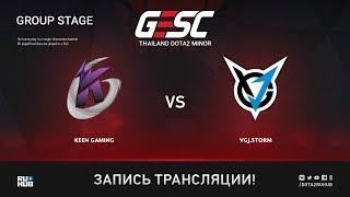 Keen Gaming vs VGJ.Storm, GESC: Bangkok [Eiritel]