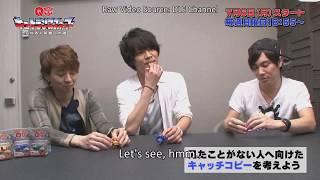 [ENG SUBS] Hosoya Yoshimasa and Stress